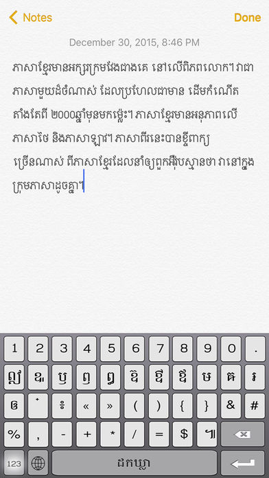 Keyboard 11111KS11