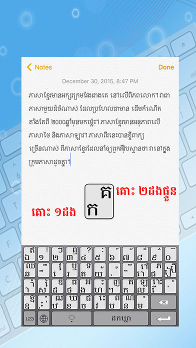 Keyboard Khmer KS11