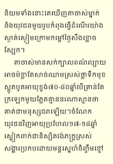 mzl-qihbamzo-320x480-75