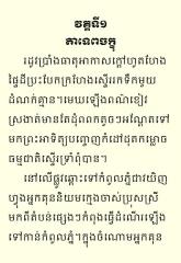 mzl-xmpkeibc-320x480-75
